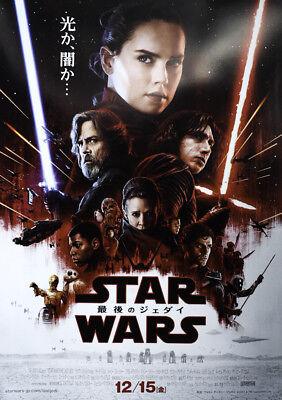Star Wars : The Last Jedi 2017 B Japanese Chirashi Mini Movie Poster B5