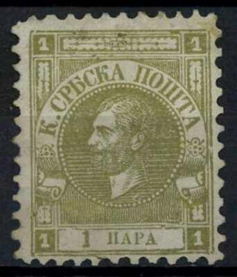 Serbia 1867-1868 SG#N17, 1p Olive-Green MH Cat £28 #E83986