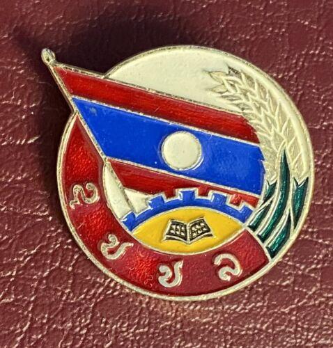 Laos Young Communist Youth Union member pin badge lapel (Vietnam)