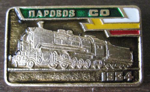 Russian USSR 1934 Train Locomotive Goldtone Pin -- Free Shipping