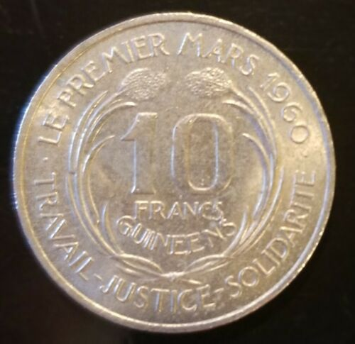 Republic of Guinea (Guinee) 10 Francs 1962 - each coin $2.90