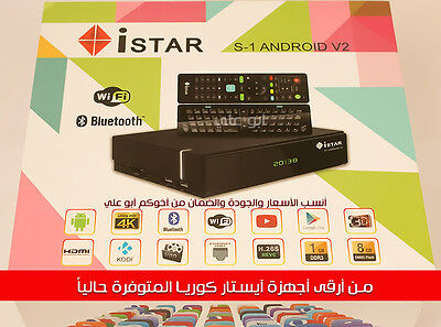 Istar Korea S1 V2 Android 4K 1 Year Free Online Tv 3100 Channels