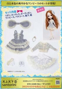 RARE PULLIP Outfit Dress Set