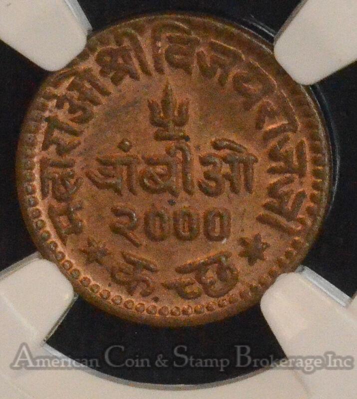 India-Kutch 1 Trambiyo 1944/VS2000 MS65 RB NGC Y#76 George VI FINEST Pop 1/0