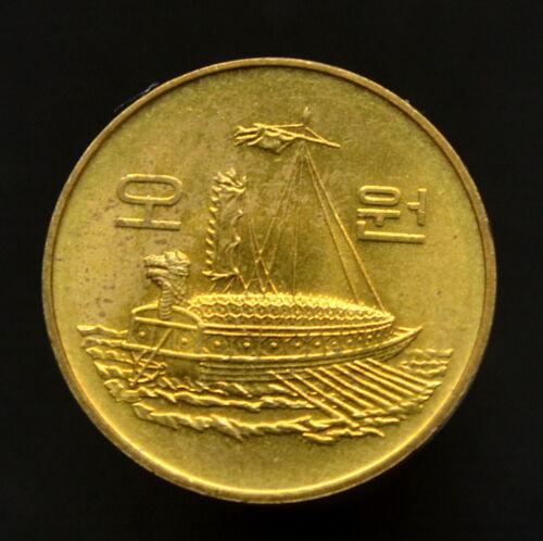 Korea, South 5 Won 1983-87. Ships Warships, UNC Coin km32