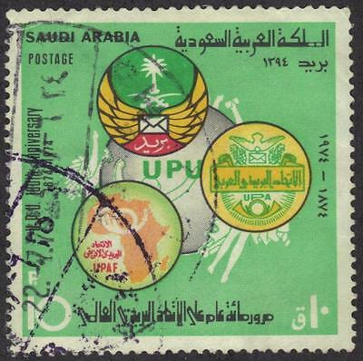 SAUDI ARABIA 1974 UPU 10 PIASTER SG 1075 WMK INVERTED PALM TREE DOWN