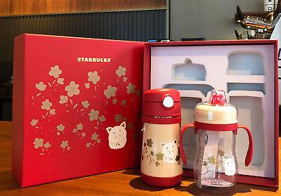 Starbucks 2019 Piggy Set Feeding Bottle Milk Bottle with THE