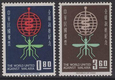 TAIWAN SG441/2 1962 MALARIA ERADICATION MNH