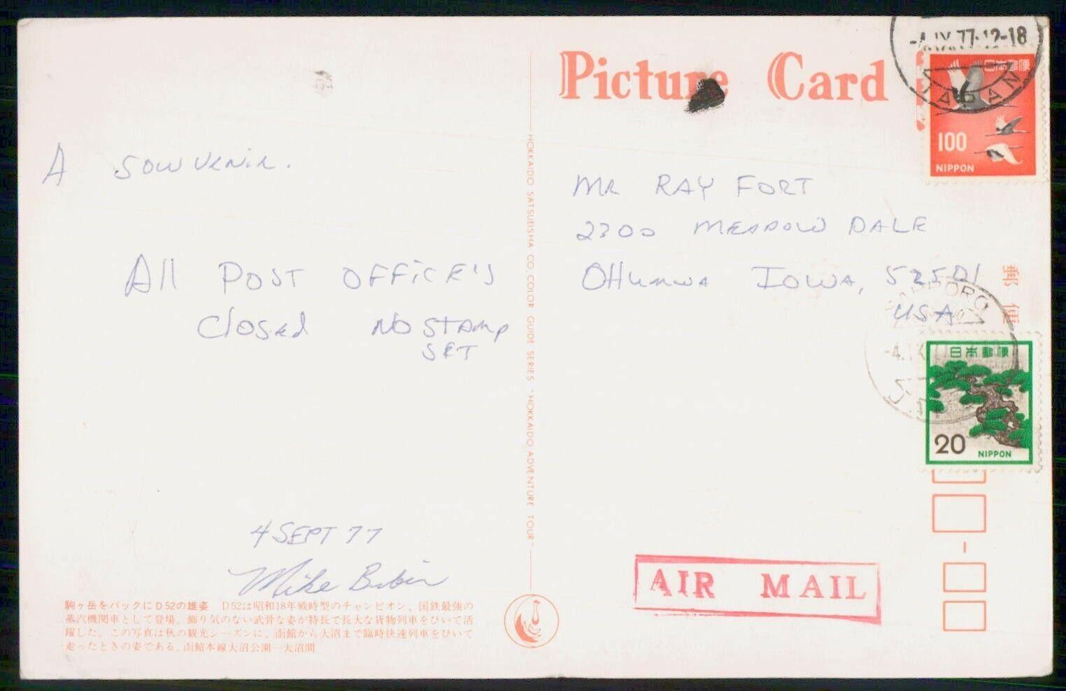 Mayfairstamps Japan 1977 Birds Flying Ottawa Iowa Card Wwh 17815 - $3.25