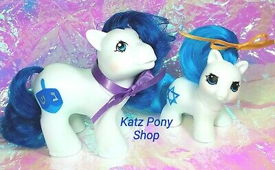 HQG1C G1 Style My Little Pony Pearl ~*KITTY LOVE*~ Sitting Pony w Charm MIP!
