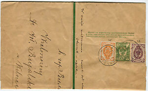 RUSSIA, POSTAL WRAPPER OF 2 KOP., SENT TO VILNIA, RUSSIA STAMPS 5 AND 1 KOP. m