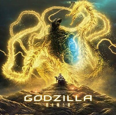New XAI live and die Godzilla The Planet Eater CD Japan THCS-60228 4988104115287 online kaufen