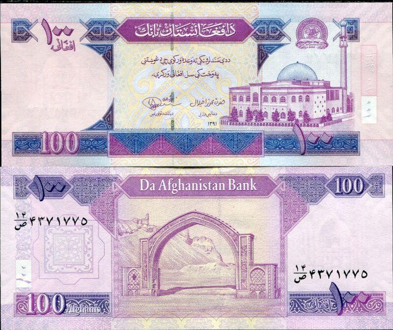 AFGHANISTAN 100 AFGHANIS ND 2012 SH 1391 P 75 UNC