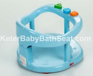 Bath chair for baby