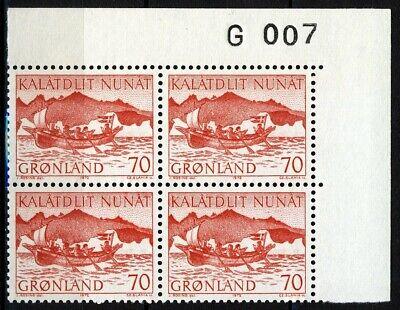 Greenland 1972, 70ø Postal Transport, G007 Imprint block MNH, Mi 82
