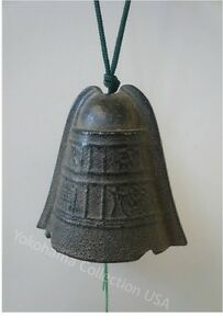 Antique-Color-Cast-Iron-Wind-chime-Furin-Hisabi-Ancient-Bell-Made-in-Japan-SM