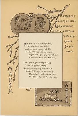 ANTIQUE BIRTH MONTH MARCH ARIES LONG HORN SHEEP OWL POEM VICTORIAN PRINT](Owl Poem)