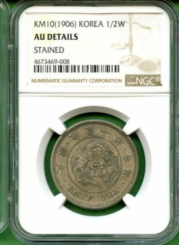 KOREA  1906  YEAR 10  NGC  AU DETAILS    1/2 WON