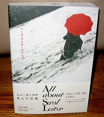 New All About Saul Leiter PB Obi Retrospective Japan Fashion Photographer