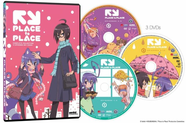 PLACE TO PLACE THE COMPLETE COLLECTION (2013) NEW SEALED R1 DVD JAPANESE ANIME