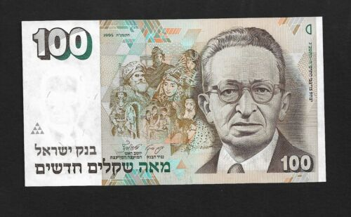 Israel p-56c , UNC , 100 New Sheqalim, 1995, Ben Zvi Itzhak
