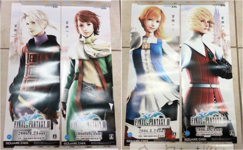 Final Fantasy 3 III DS Mini Promo Poster SET of 4 - JAPAN Arc Luneth Refia Ingus