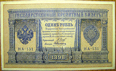 1898 Russia 1 One Ruble (Rouble) Russian Empire Paper Money Banknote aUNC RARE!