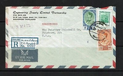 Thailand - 1964 Registered Airmail Cover to USA - 100117