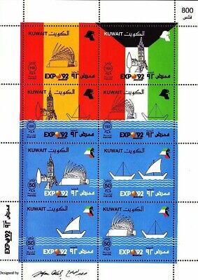 KUWAIT - 1992 - EXPO 92 - Miniature sheet of 8 stamps - MNH