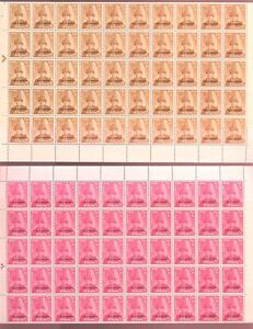 NEPAL-1961-2-OFFICIALS-4-MINT-SHEETS-360-stamps