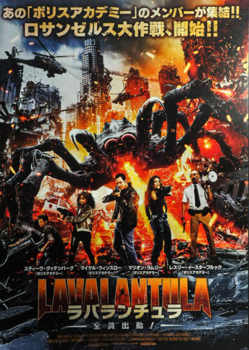 Lavalantula (2015) Mike Mendez Japanese Chirashi Mini Movie Poster B5 Horror