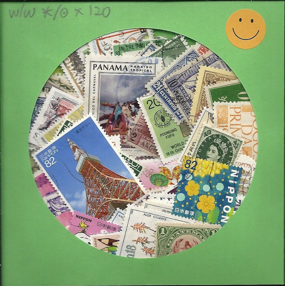 JUBILANT COLLECTION OF 120 BETTER QUALITY WORLDWIDE STAMPS MINT USED MIXED - $4.25