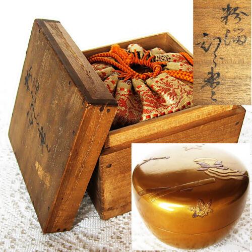 Tea caddy Japan lacquerware Treasure Makie old Natsume matcha tea ceremony NT126