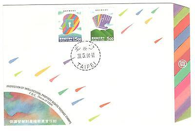 Republic Of China Fdc 1994 Protection Of Intel  Property Rights China Stamps