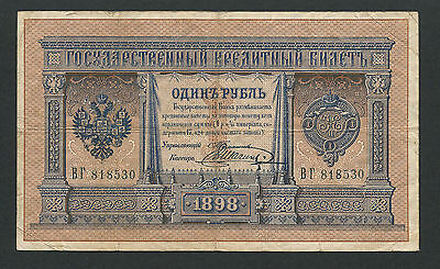 Russia 1 Rubles 1898, Pick: 1b, Series: 818530, TIMASHEV - V. SHAGIN, VF