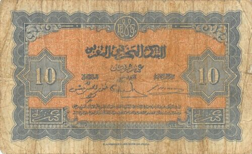 Morocco  10  Francs   1.5.1943  Series  M1  Circulated Banknote An7
