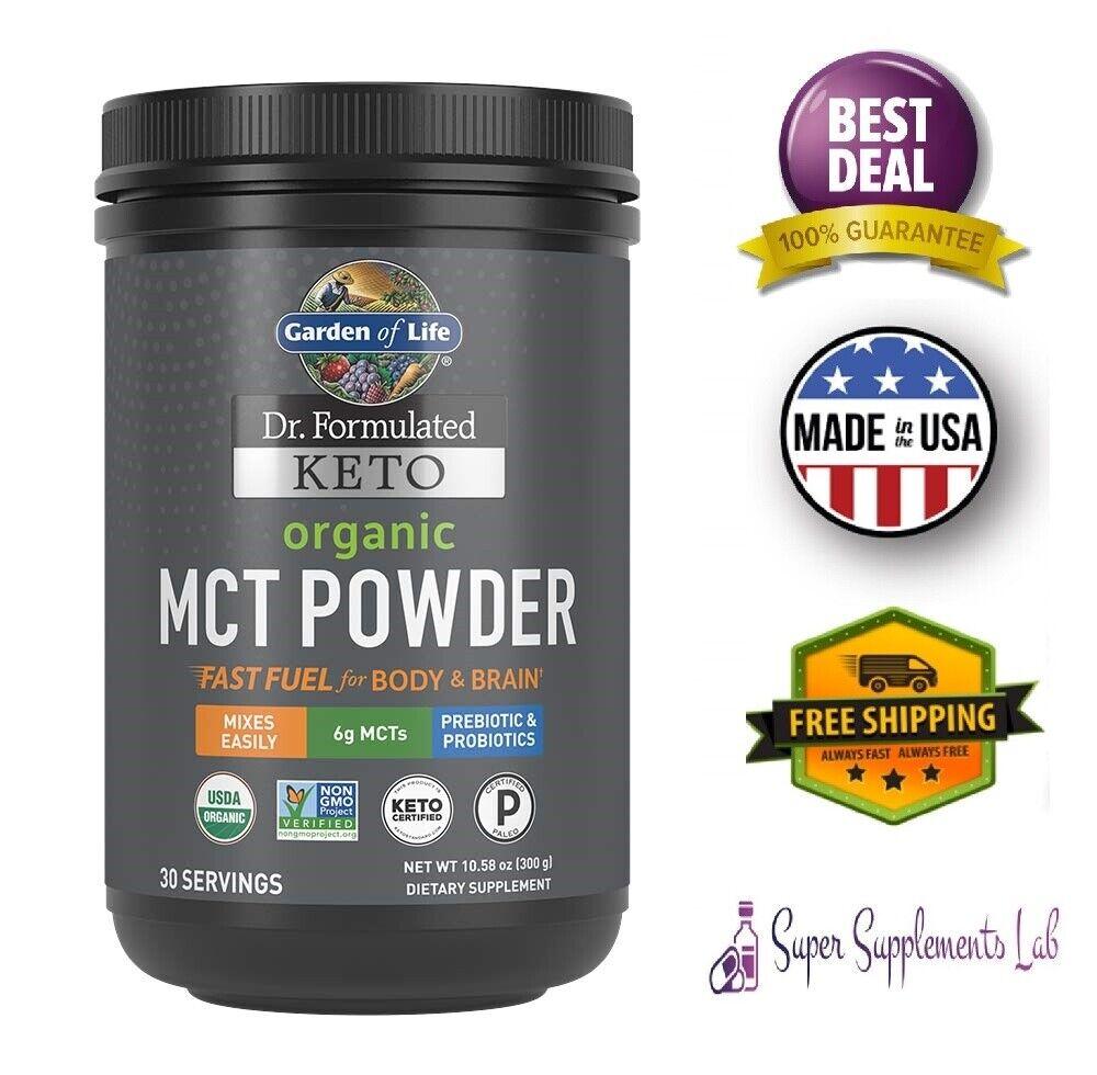 Anthony's Premium MCT Oil Powder - 60% C8 Caprylic, 40% C10