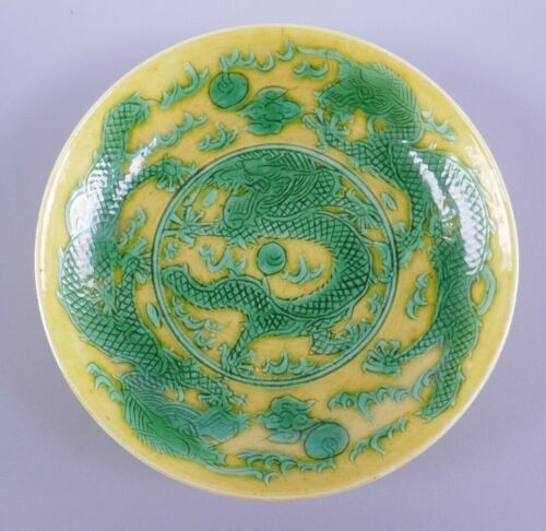 Fine Old Chinese 19th Century Guangxu Mark & Period Yellow & Green Dragon Plate