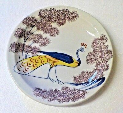 "Williamsburg Chowning's Tavern Dinner Plate 9"" Peacock Bird"