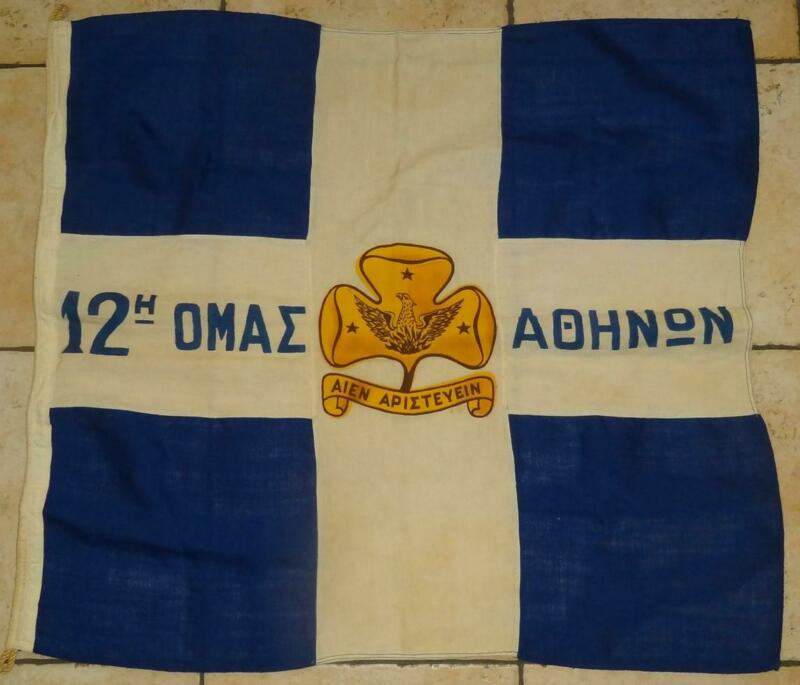 GREECE VTG GREEK BOY SCOUTS FLAG 12th TEAM of ATHENS 80x73cm 1950