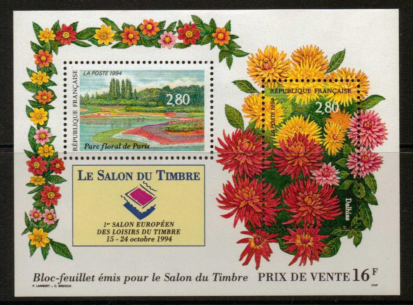 FRANCE SGMS3229 1994 1st EUROPEAN STAMP SALON  MNH