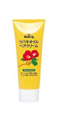 Japanese KUROBARA TSUBAKI Camellia-oil Hair Cream 150g