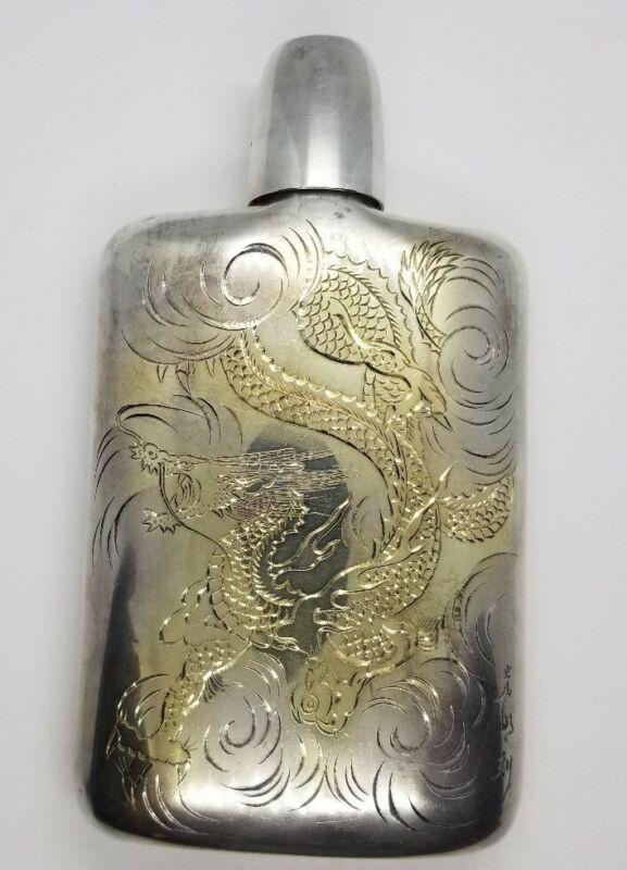Sterling Silver Hip Flask Asian Dragon Design