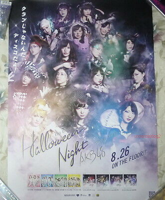 AKB48 Halloween Night 2015 Taiwan Promo Poster