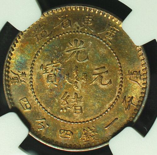 288 China (1890-1908) Kwangtung Dragon Silver 20 Cents NGC AU 55.  Nice toning