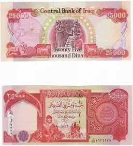 250,000 New Iraqi Dinar 10 x 25,000 UNCIRCULATED BankNote US Treasury Registered