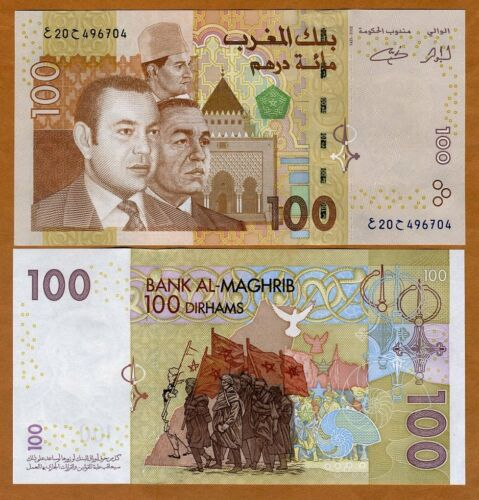 Morocco, 100 Dirhams, 2002,  P-70, UNC > Three Kings