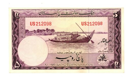 Pakistan ... P-12 ... 5 Rupees ... ND(1951) ... *Ch XF+*