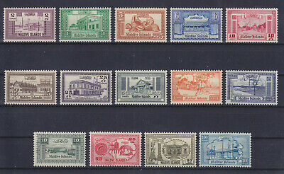 MALDIVE ISLANDS 1960, SG 51-61 + 3 HIGH VALUES, SG £ 175, - MNH VERY FINE