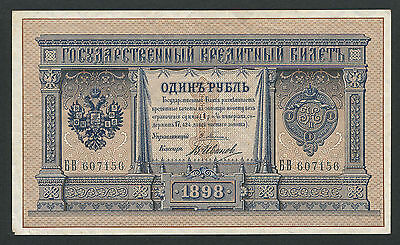 Russia 1 Rubles 1898, Pick: 1a, Pleske - V. Ivanov, Series: 607156, XF